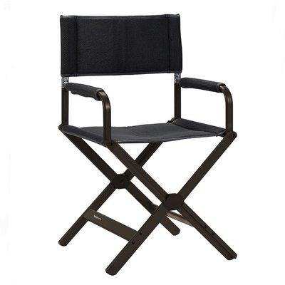 Westfield Avantgarde regisseur stoel Superior Charcoal Grey