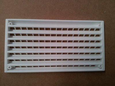 Ventilatierooster Interieur (173x88mm.-WIT)
